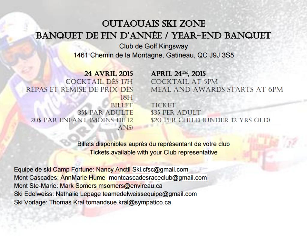 banquet_poster